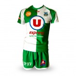 maillot-rugby-6R